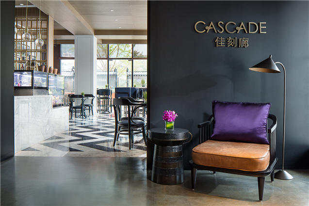 Only here: Complimentary dining credit - Amari Yangshuo, Guilin